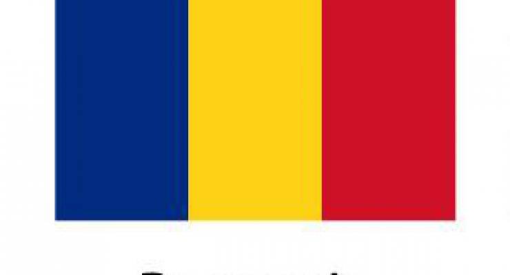 Rumänien; Bild: shutterstock