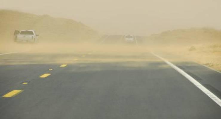Sandstrum; Foto: shutterstock
