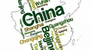 China; Bild:shutterstock
