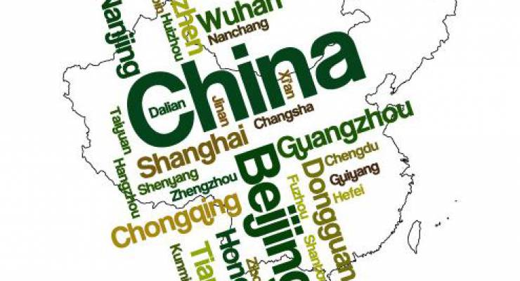 China; Bild:shutterstock
