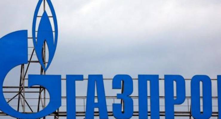 Europäische Gas-Partner von Gazprom fordern Preisreduzierung