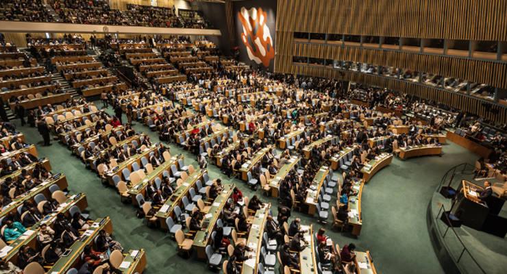Deutschland und die UN-Nachhaltigkeitsagenda