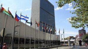 UN Gebäude zum Weltklimavertrag
