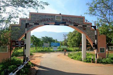 Gandhigram Rural Institute (GRI).